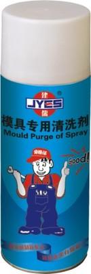 模具专用清洗剂